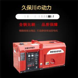 25kw永磁静音柴油发电机三相