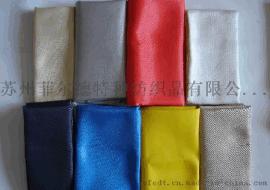 供应防火布  硅胶布 铝箔布  防火毯价格