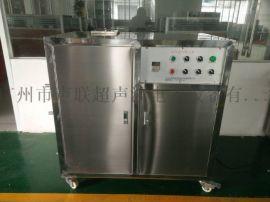 工业用超声波污水处理器