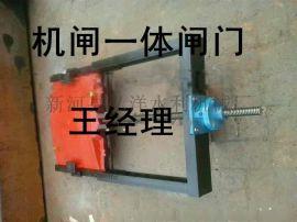 安徽淮北0.8米*1米渠道手动铸铁闸门启闭机价格