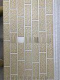 建诚外墙保温装饰一体板金属雕花板厂家直销
