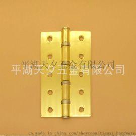 廠家軸承鉸靜音鉸鏈平開闔頁軸承鐵鉸鏈門窗配件消聲軸承鉸鏈定製