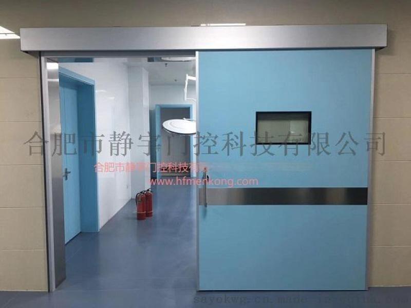 厂家直销手术室门 气密型手术室门