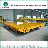厂区运输平板车低压轨道车现货供应