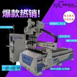 木工机械生产厂家全自动数控开料机报价定制家具下料机
