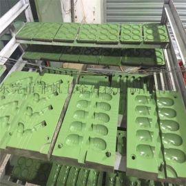环保耐用新型喷涂工艺 铁氟龙五金模具喷涂