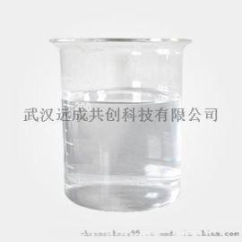 三异辛酸甘油酯厂家优质供应商