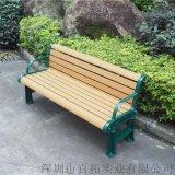 广场休闲座椅景区公园座椅户外座椅公共排椅