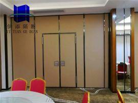 贵州桂阳市伊添活动隔断屏风 65型铝合金折叠门