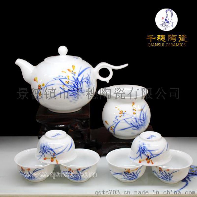 景德镇陶瓷手绘茶具  陶瓷手绘茶具批发价格
