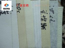 黄麻纤维毡 黄麻无纺布 厂家直销