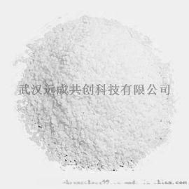 厂家供应月桂酸143-07-7现货供应质量保证