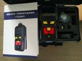 便携手持式泵吸四合一多气体检测仪