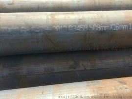 江苏无缝钢管-厚壁无缝钢管-精密钢管