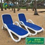 舒纳和JK01塑料游泳馆躺椅