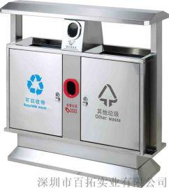地铁分类垃圾桶机场车站果皮箱公园环保垃圾桶