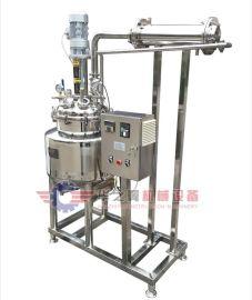朝阳反应釜  200L反应釜  实验室用反应釜