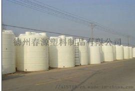 20吨塑料水塔结实耐用防腐抗旱厂家直销