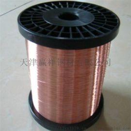 厂家供应 镀锡铜线 T2铜线 纸包线 铜线加工