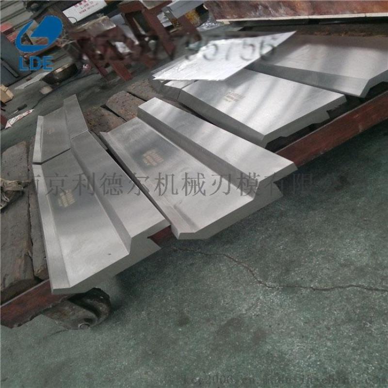 折弯机模具 WC67Y数控折弯机模具 数控折标准R模弯机模具