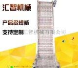 网带输送机 304不锈钢网链输送机食品网带输送机