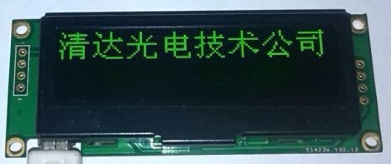 耐高溫高溼屏,可耐90%溼度屏,-40OLED屏