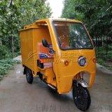 闖王豪華三輪車蒸汽洗車機蒸汽清洗機 蒸汽洗車機廠家