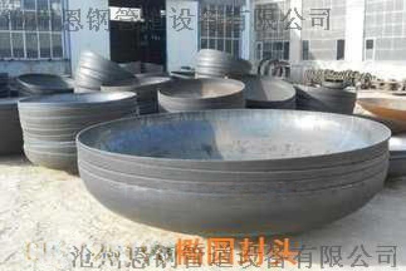 GB/T25198橢圓封頭壓力容器封頭滄州恩鋼