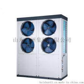 商用供暖空氣源熱泵 低溫變頻空氣源地暖熱泵機組