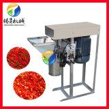 商用辣椒切碎机  辣椒酱生产机械设备