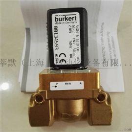 上海莘默为您真诚报价HBM压力传感器1-C9B/10KN