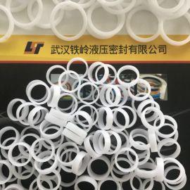 厂家直销POM/PA系列PTFE导向环、垫圈