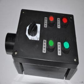 制药厂不锈钢防爆防腐配电箱BXM(D)8061
