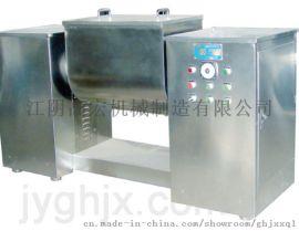 卧式粉体物料混合机 双桨槽型混合机 食品粉末不锈钢混料机