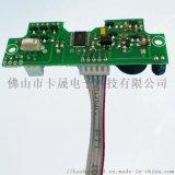卡晟电子承接电路板加工/焊接加工/电路板开发