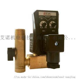 电子排水阀乔克MIC-A 电子排污阀选配防爆电磁阀