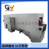 罡宏GH-2400ST地板熱收縮包裝機