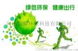 南阳市生产、加工型企业、工厂环评做办理流程