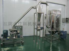 畅销WFJ-20型超微粉碎机 食品、制药、化工超细磨粉机