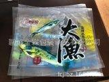 供应威海海鲜包装,威海金霖彩印包装制品厂