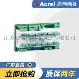 AMC16MA多回路監控裝置