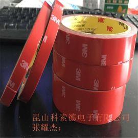3M透明雙面膠、上海3M4229P泡棉雙面膠