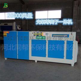 塑料造粒厂VOC废气处理设备等离子光氧催化设备厂家