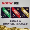 莫塔机油M9000 赛车级机油 免费加盟代理