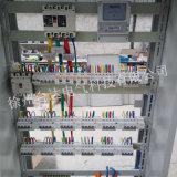 哪里做电控柜控制柜配电柜开关电源柜质量好