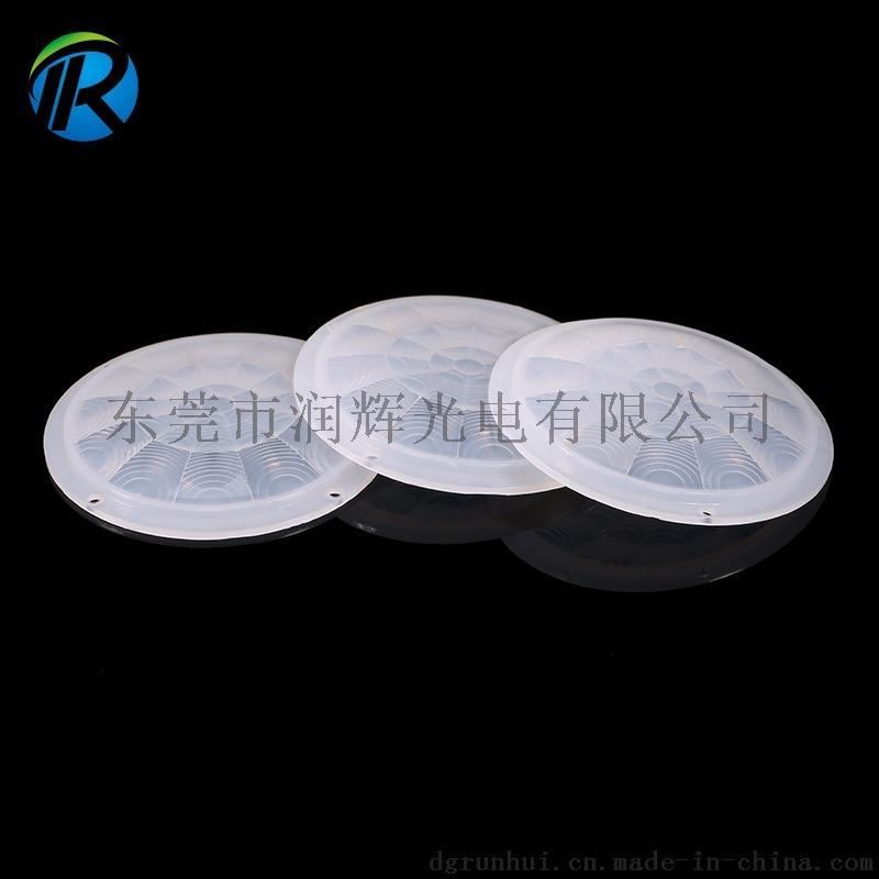 菲涅尔透镜模(RH011)