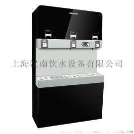 漢南83B商務辦公開水器直飲水設備校園飲水機