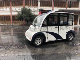 四轮电瓶游览车,四轮多功能电动执勤车