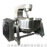 电加热高粘度物料炒锅 全自动行星搅拌夹层锅