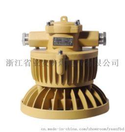 BXL防爆吸頂燈防爆高效節能工礦燈LED YGD620系列
